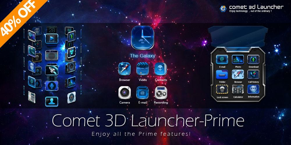 COMET 3D LAUNCHER PRIME - screenshot