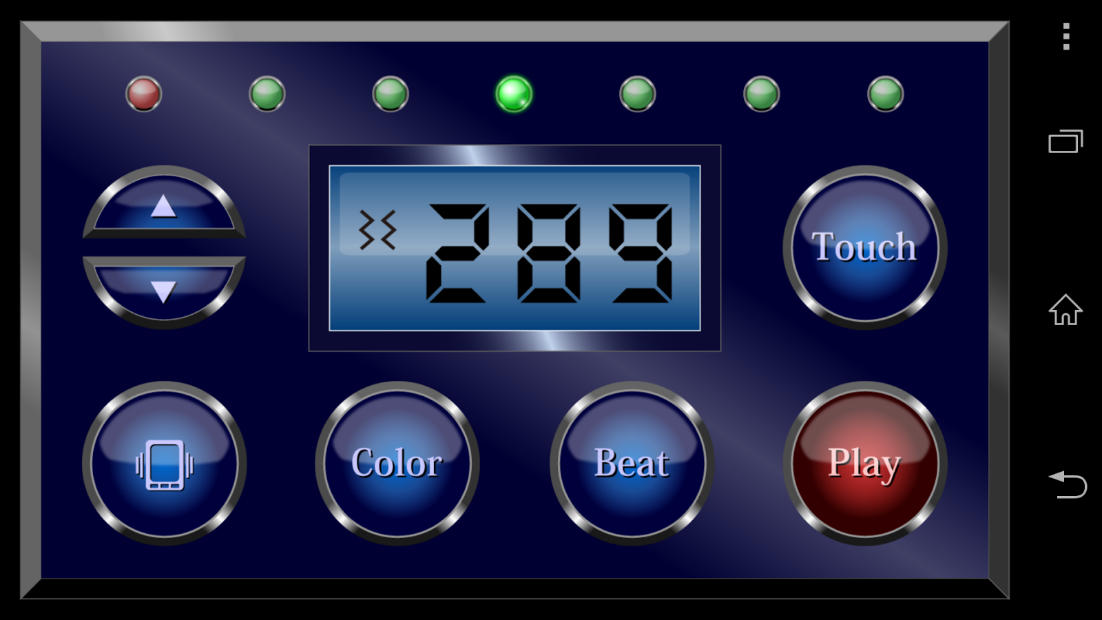 Digital metronome- screenshot