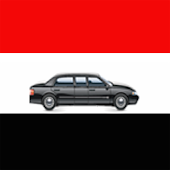 Yemen Car Customs