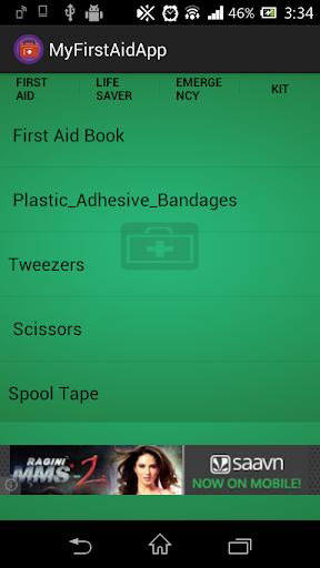 玩免費健康APP 下載応急処置 app不用錢 硬是要APP