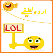 Urdu Lateefay New