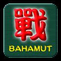 Baha!BBS logo