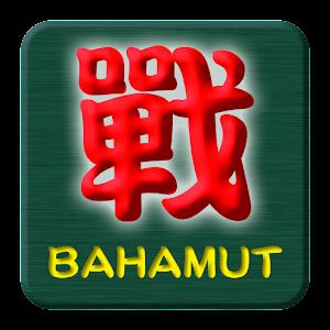 Baha!BBS 社交 App LOGO-APP試玩