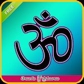 Telugu Stotramulu