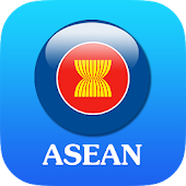 อาเซียนศึกษา (ASEAN, AEC)