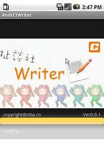 玩工具App|CtbaWriter免費|APP試玩