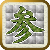 "Picross of japanese ""KANJI""san"