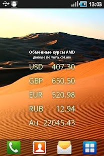 Armenian Rates & Converter - screenshot thumbnail
