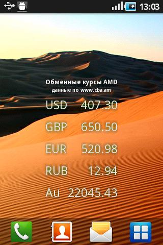 Armenian Rates & Converter - screenshot