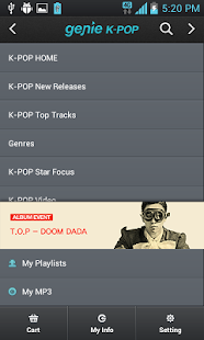 genie k-pop(지니 케이팝) - screenshot thumbnail