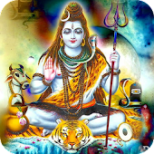 Shiv Chalisa with Audio