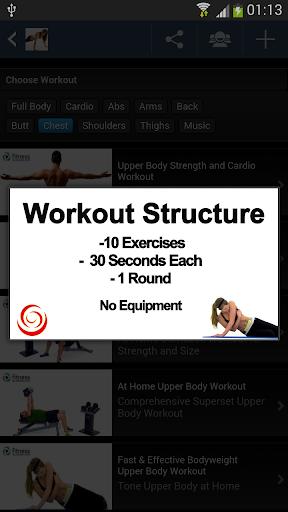 全身健身鍛煉