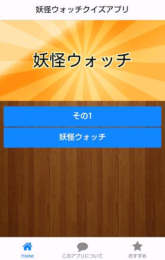 勉強会のアプリ