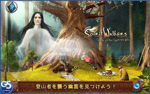 Spirit Walkers Full
