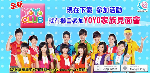 YOYO CLUB – Apps bei Google Play
