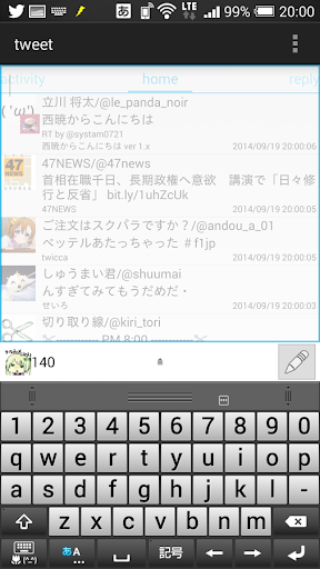 ツイやつγ font 社交 App-愛順發玩APP