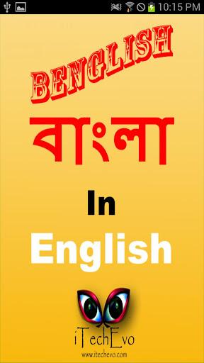 Benglish - Type In Bengali