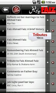 Bayad-e-Faiz- screenshot thumbnail