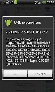 URL Expandroid- screenshot thumbnail