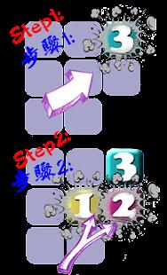 拼圖教學-動腦拼數字Teaching Puzzle
