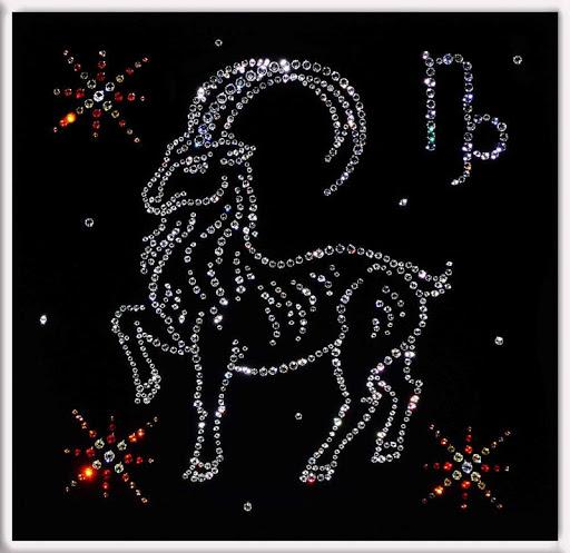 Козерог - Ежедневный гороскоп