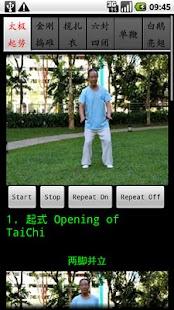 Chen TaiChi18-1 陈氏十八式太极拳1