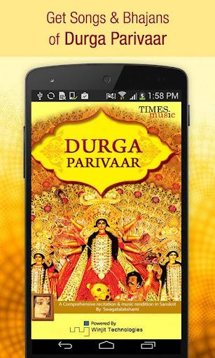Durga Mantras Bhajans Songs