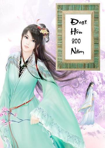 【免費娛樂App】Dao Hon 800 Nam - Ngon Tinh-APP點子