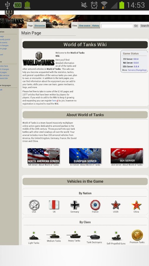 WoT Wiki - screenshot