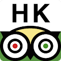 Hong Kong City Guide APK Descargar