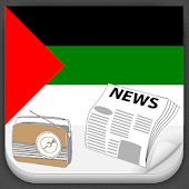 Palestine Radio and Newspaper