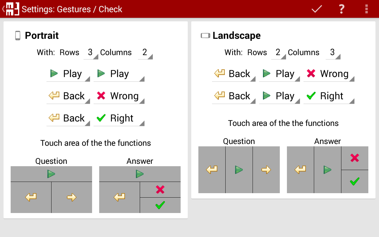 Vocabulary Builder - TeachingMachine- screenshot