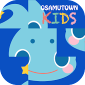 Osamutown KIDS Slide Puzzle