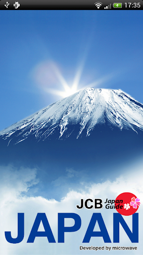 JCB Japan Guide