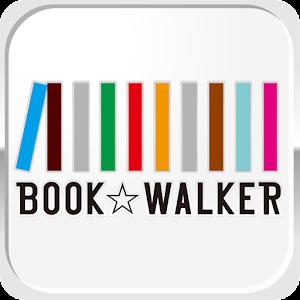 BOOK☆WALKER -電子書籍-