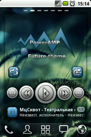 Future skin for widg PowerAmp - screenshot