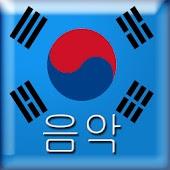 Korean Music Videos