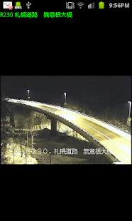 ライブカメラ道路 - screenshot thumbnail