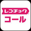 レコチョク コール -待ちうた/メロディコール設定アプリ- icon
