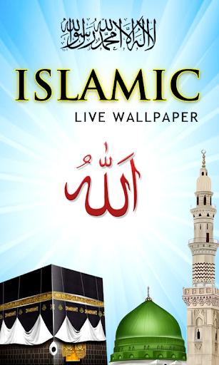 Islamic Live Wallpaper New