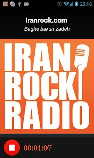 IranRock Radio- screenshot thumbnail
