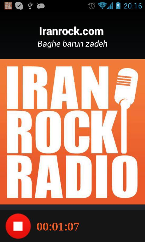 IranRock Radio- screenshot