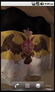 Imperial Eagle- screenshot thumbnail