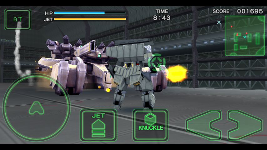Destroy Gunners SPα - screenshot