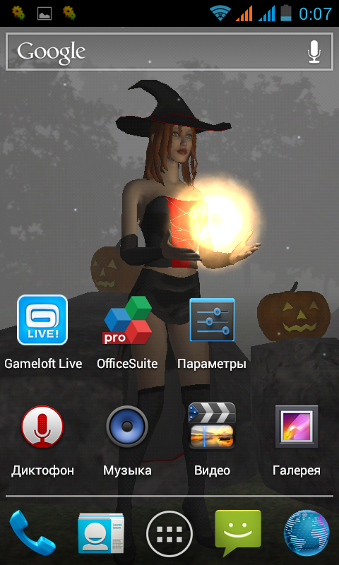 Halloween Witch LIVE WALLPAPER - screenshot