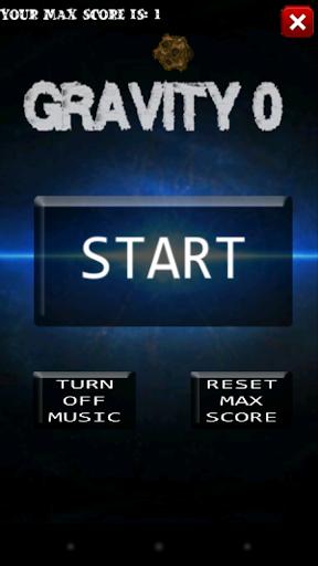 【免費街機App】Gravity 0-APP點子