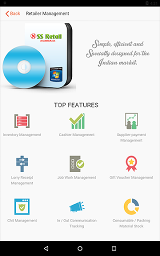Sivasakthi Software