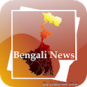 Bengali News Live Papers icon