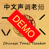 Chinese Tones Teacher DEMO