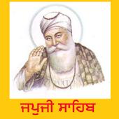 Japji Sahib in Gurmukhi